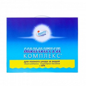 """Набор химии для бассейна """"Минипул Комплекс"""",  5,6 кг"""