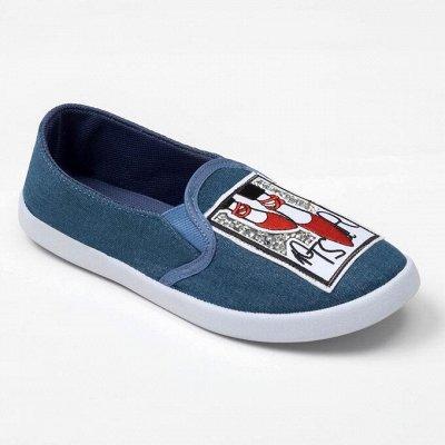 Стильная одежда для всей семьи: MIST, KAFTAN,MINAKU. — Обувь.Женская обувь — Без каблука