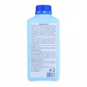 """Жидкое средство для удаления ионов металлов из воды """"Аквадеметалл"""", флакон, 1 л"""