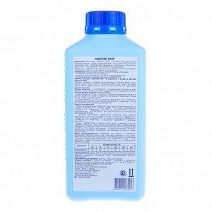 """Бесхлорное  средство  для  очистки воды в бассейне """"Мастер-пул"""", универсальное, 1 л"""