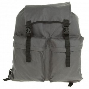 Рюкзак «Тип-15» 40 л, цвет микс