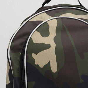 Рюкзак-сумка, отдел на молнии, наружный карман, объём - 58 л, цвет хаки