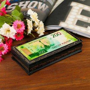 Шкатулка - купюрница «200 рублей», 8,5?17 см, лаковая миниатюра