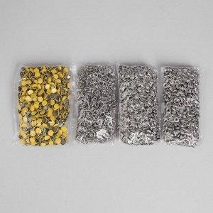 Кнопки рубашечные, закрытые, d = 9,5 мм, 1000 шт, цвет жёлтый