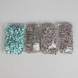 Кнопки рубашечные, закрытые, d = 9,5 мм, 1000 шт, цвет мятный