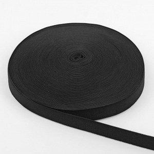 Лента эластичная, 25 мм, 25 ± 1 м, цвет чёрный