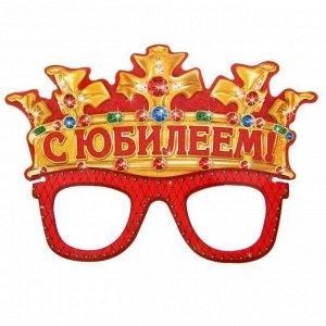 "156542 Маска бумажная ""С Юбилеем"""