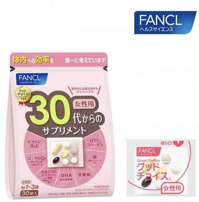 Для здоровья из Японии в наличии — витамины для мужчин и женщин — Витамины и минералы