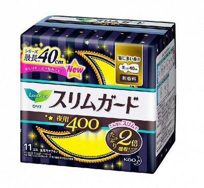 🔖 Японская и корейская химия и косметика 🛒 — Женская гигиена (прокладки на все случаи)  — Женская гигиена