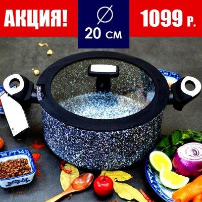 #Осенние новинки💥Набор сковородок AMERCOOK от 399 руб -5!  — Акция! Кастрюли с силиконовым покрытием! — Сковороды
