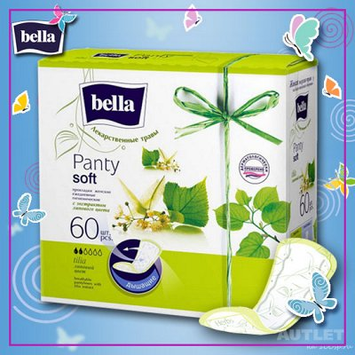Женская гигиена.Каждый день под защитой!ALWAYS,TAMPAX,Bella  — Ежедневные прокладки Bella! — Женская гигиена