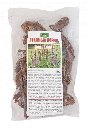 Красный корень (копеечник) 50 гр.