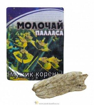 Молочай палласа (мужик-корень) 10 гр