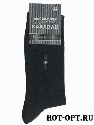 Караван мужские носки с Орнаментом