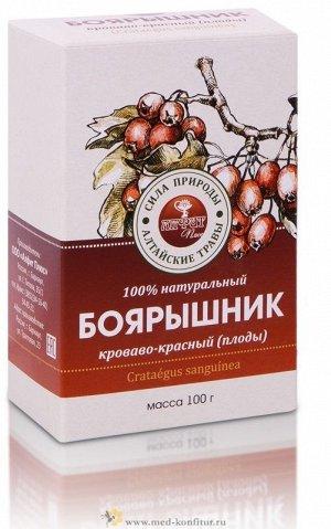 Боярышник кроваво-красный (плоды) (100%) 100 гр.