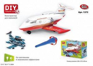Игрушка для конструирования Самолет AA45-H11304 1373 (1/72)