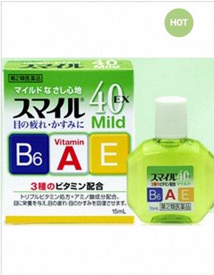 Капли для глаз Lion Smile 40 EX Mild, мягкие, 15ml