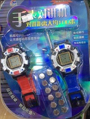 Часы-рация Вес 170 гр.
