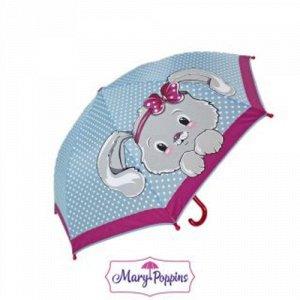 Зонт детский Зайка 41 см.