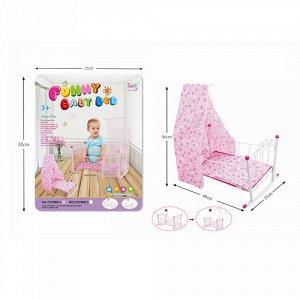 Кроватка-качалка  для кукол, с балдахином , 48 см, пакет