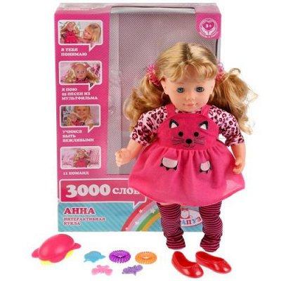 GerdaVlad 2020/9. Проводим время с пользой!  — Куклы, наборы с куклами — Куклы и аксессуары