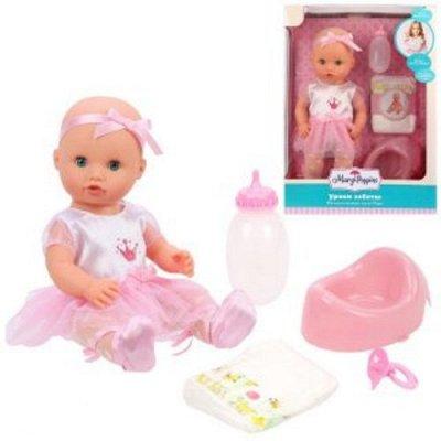 GERDAVLAD 2020/13. Детские товары, обновление ассортимента! — Куклы, Пупсы — Куклы и аксессуары