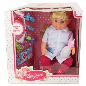 "Кукла 40 см. функциональная ""Lisa Jane"" Ирочка кор. 35*38*20 см"