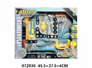 Набор инструментов , кор. 45,5*37,5*4 см.