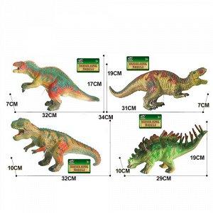 Фигурка Динозавра , в ассорт.,32 см, пак.