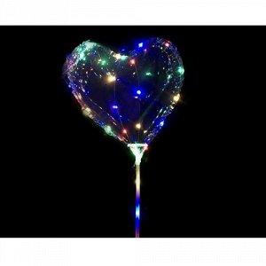 """Шар светящийся полимерный 20"""" Сердце , цвета микс"""
