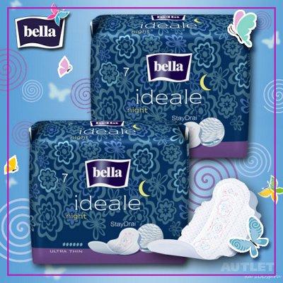 Женская гигиена.Каждый день под защитой!ALWAYS,TAMPAX,Bella  — НОВИНКА! Bella Ideale  — Женская гигиена