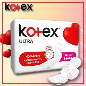 KOTEX женские гигиенические прокладки Ultra Super с сеточкой 8 шт