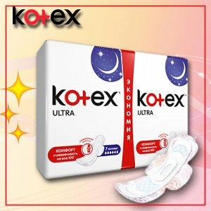 KOTEX женские гигиенические прокладки Ultra Night с сеточкой 14 шт