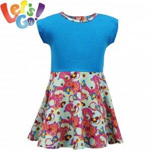 8188/бабочки Платье для девочки