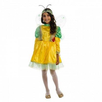 Новый год 2021🎄 Украшения, елки, гирлянды, сувениры🎄 — Детский карнавальный костюм — Все для Нового года