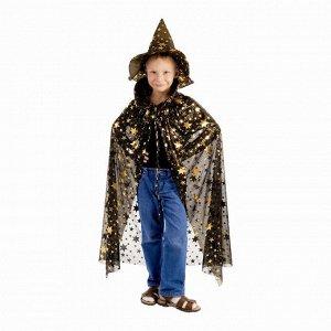 Карнавальный костюм «Звездочёт», шляпа, плащ, длина 100 см