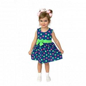 Платье Расцветка указана на 2-м фото.  Кулирка
