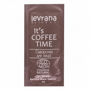"Сыворотка для лица ""it`s coffee time"" с кофеином, 3мл"