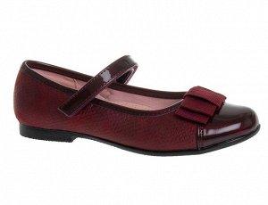 Туфли для девочки. 33размер.