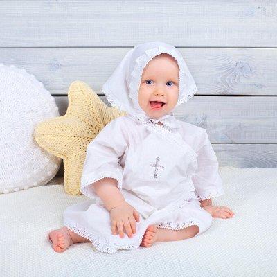 IvBaby. Модным крохам😍 — Одежда для крещения — Одежда для крещения
