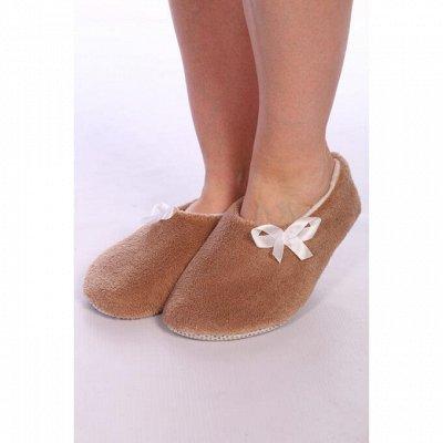Мужской и женский трикотаж -  5!!  —  Домашняя обувь женская и мужская — Одежда для дома