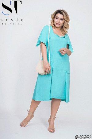 Платье 49971