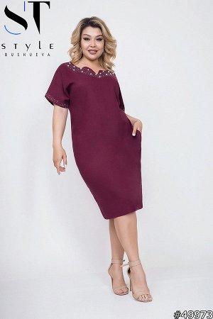 Платье 49973