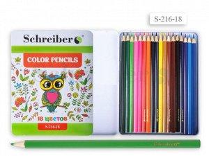 Набор деревянных цветных карандашей 18 цветов, в металлической упаковке