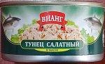 Тунец салатный в масле 185гр. ж/б