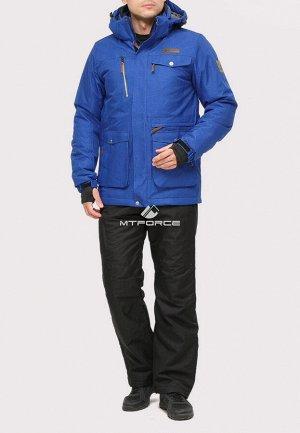 Мужской зимний костюм горнолыжный синего цвета 01911S