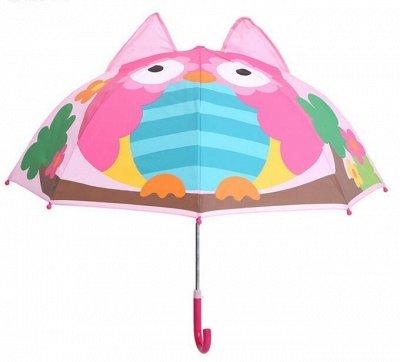 👦 Детский гардероб. Быстрая доставка 👧 — Зонты. Детские и взрослые. — Аксессуары