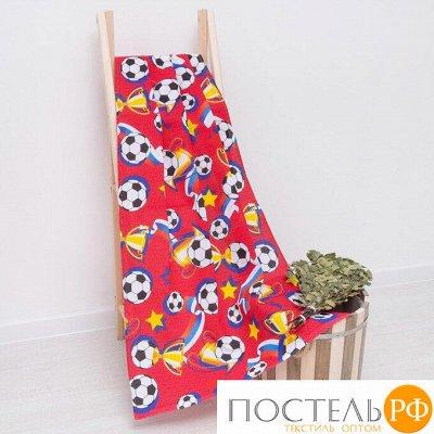 2- Чехлы на мебель, плед-подушка для отдыха — Детские Полотенца. — Все для купания