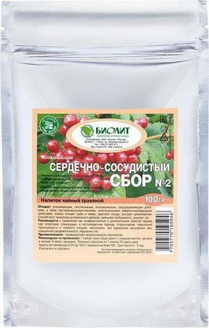 Напиток чайн/трав №25 сердечно-сосудистый(успокаивающ) 100гр, 30шт (был №2)