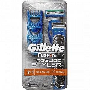 Gillette STYLER с 1кассетой(Fusion ProGlide Power) by BRAUN+батарейкаАА
